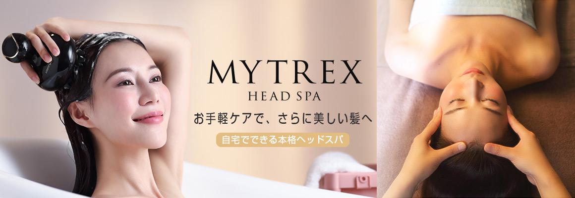 EMSショップ MTYTREX マイトレックス HEAD SPA ヘッドスパ